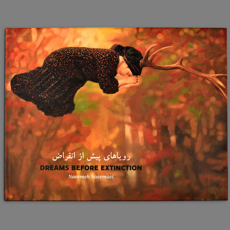 Bookcover of Dreams Before Extinction byNaeemeh Naeemaei